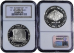 1987-S Constitution S$1 NGC PF69